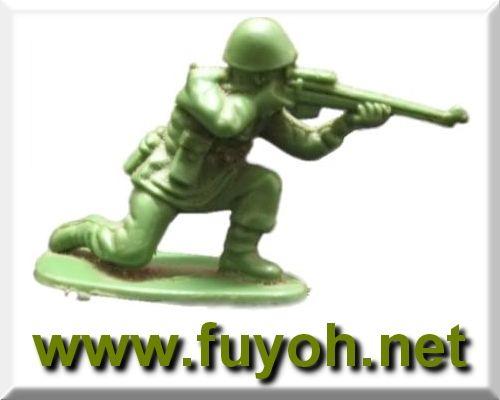 www.fuyoh.net